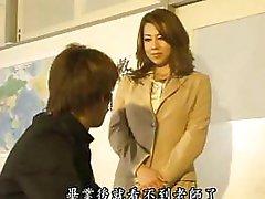 Japanese - Teacher And College girl