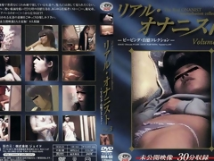 A Consummate Masturbation Pro Volume 3